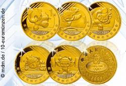 Gedenkmünzen Olympische Spiele 2008 In Peking Beendet Münzangebote