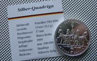 1 Unze Silber-Quadriga